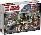 Конструктор LEGO Star Wars 75200 Тренировки на островах Эч-То., фото 5