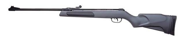 Пневматическая винтовка Gamo Shadow 640, фото 2