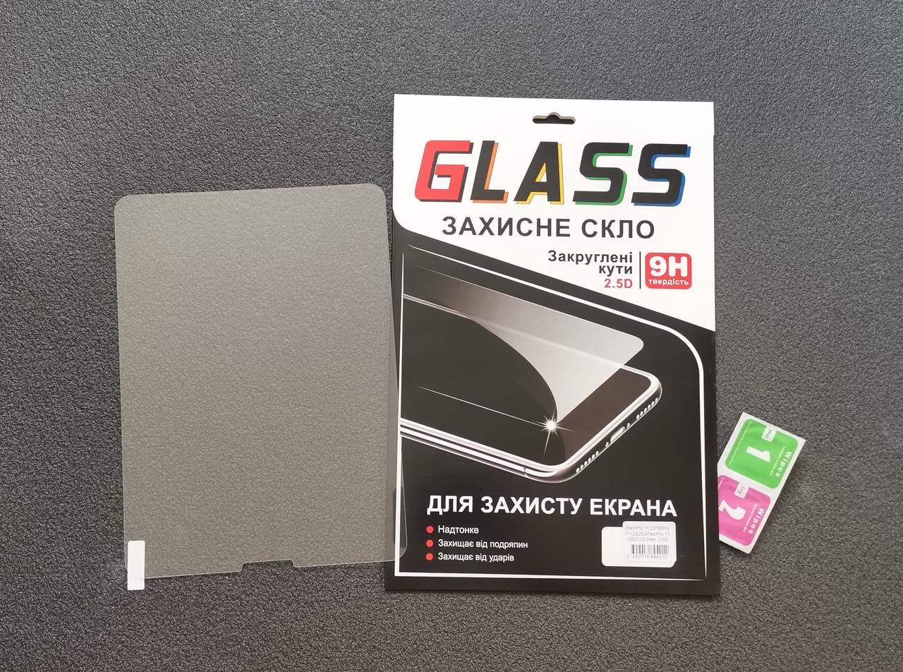 """Захисне скло для планшета Apple iPad Pro 11"""" (2021) (0.3 мм, 2.5D)"""