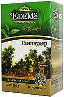"""Чай зеленый Едемс """"Ганпаудер"""" 100г"""