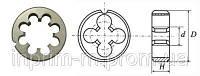Плашка круглая для метрической резьбы М8х0,75
