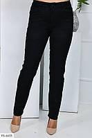 Джинси жіночі класичні чорні джинсові брюки стрейч осінні великих розмірів р-ри 52-60 арт. 1041/121