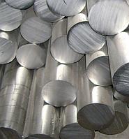 Круг алюминиевый АМГ2