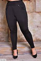 Жіночі спідниці-штани чорні облягаючі класичні утеплені на флісі великих розмірів 50-58 арт. 1041/716