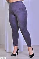 Велюрові лосини жіночі облягаючі сірі по фігурі великих розмірів батал 48-56 арт. 1041/749