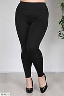 Жіночі спідниці-брюки чорні класичні повсякденні облягаючі стягуючі батал р 50-58 арт.1041/829