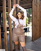 Комплект шкіряні шорти жіночі короткі облягаючі великих розмірів і сумочка р-ри 48-62 арт. 7713