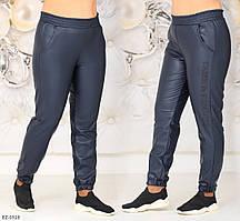 Прогулянкові шкіряні штани жіночі джоггеры екокожа на велюре великих розмірів р-ри 48-54 арт.146