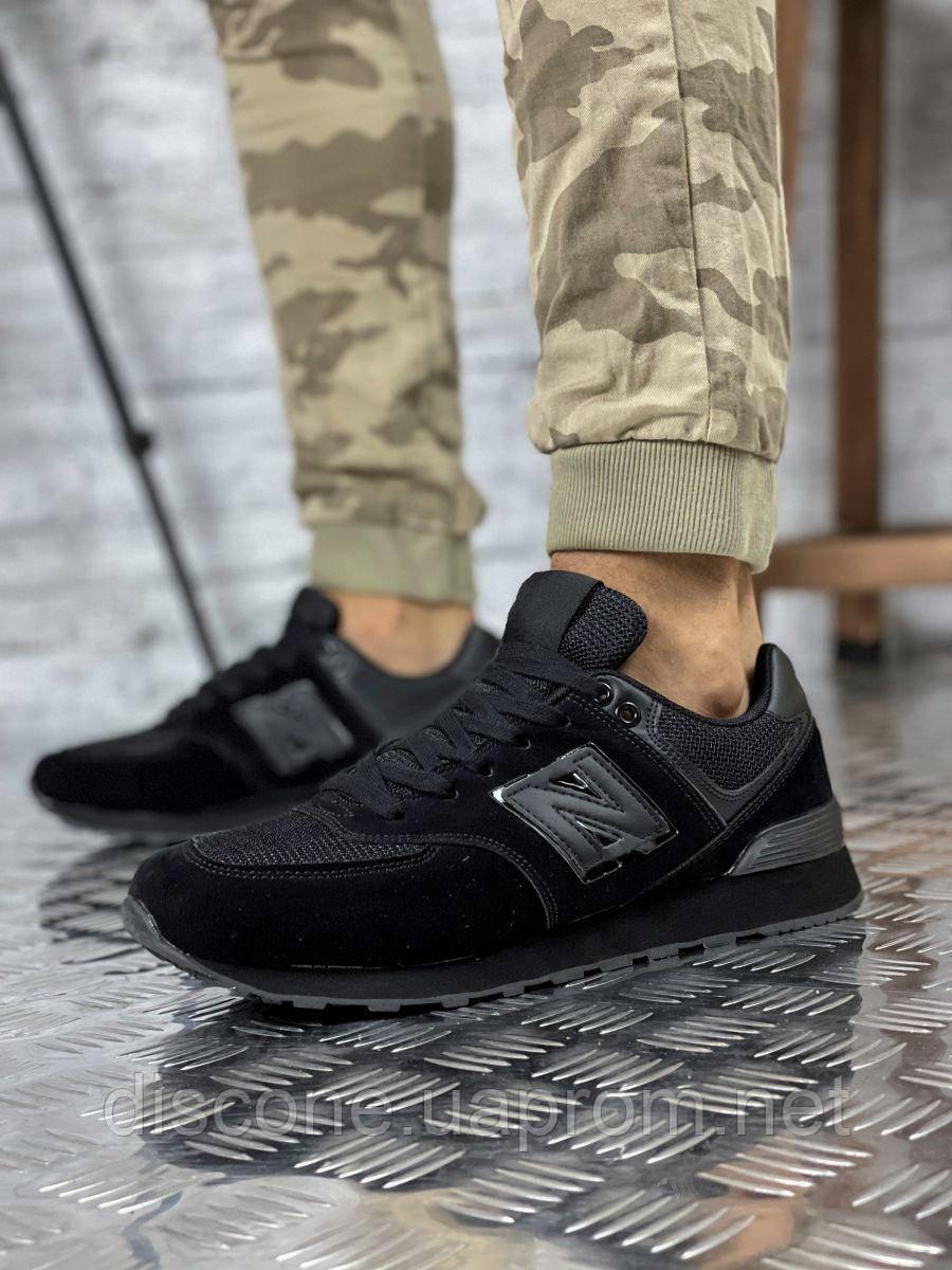 Кросівки чоловічі 18915, NB, чорні [ 40 41 42 43 44 45 ] ✅ (40-26,7 см)