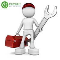 Когда вызывать мастера для ремонта бытовой техники?