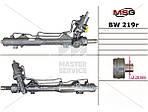 Рулевая рейка с ГУР для BMW 1 2004-2011 01.09.2280, 11-1088, 13987Z, 2GS0971, 3210 6 765 605, 3210 6 765 609,