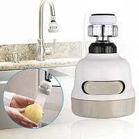 Экономитель воды water saver new SKL11-322293