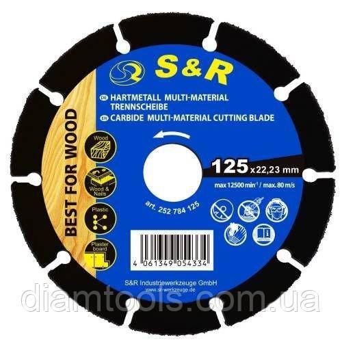 Диск S&R карбід-вольфрамовий 125 x 22.23 мм MULTI-MATERIAL