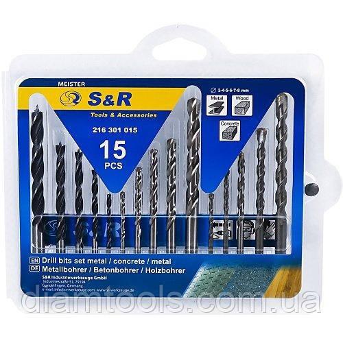 Набір свердел S&R Meister 15 шт (метал, бетон, дерево)