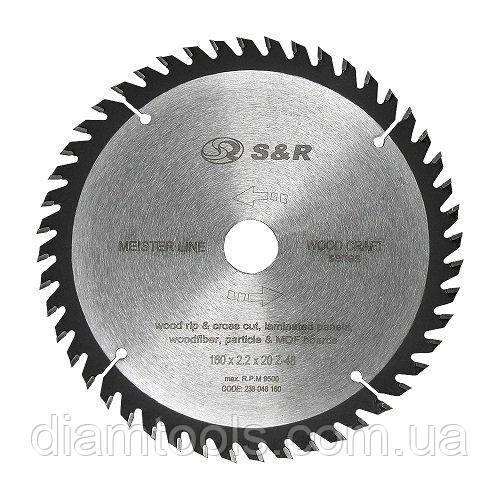 Диск пиляльний S&R Meister Wood Craft 160x20/16x2,2 мм