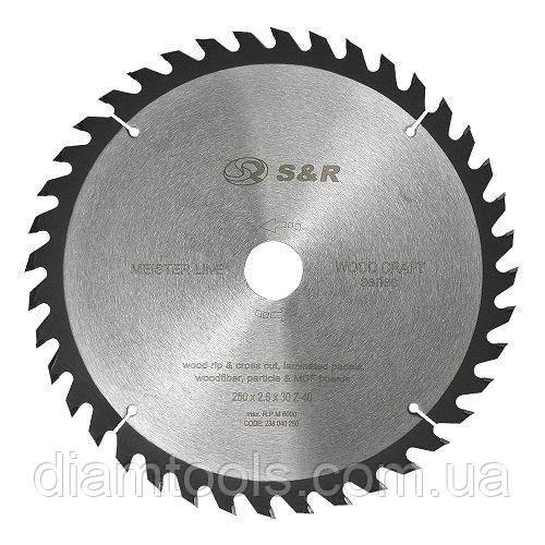 Диск пиляльний S&R Meister Wood Craft 250х30х2,6 мм 40 зуб