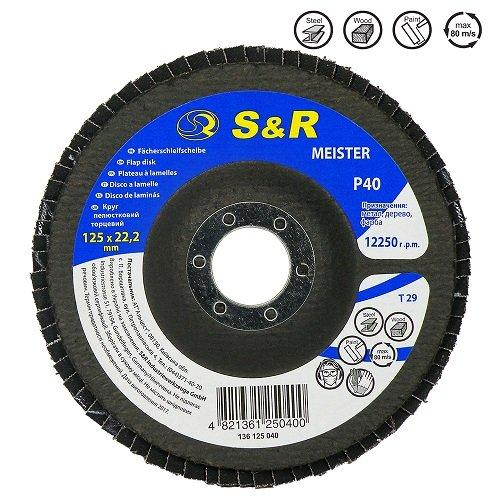 Круг зачисний пелюстковий S&R Meister 125x22.2, Z40