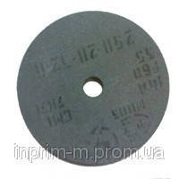Круг шлифовальный на бакел. св. 14А 125х25х32 F90-12 (СМ...СТ)