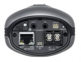 Видеокамера Samsung SNB-7002P, фото 3