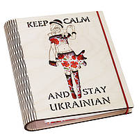 "Деревянный блокнот ""Keep Calm and stay Ukrainian"" СКИДКА"