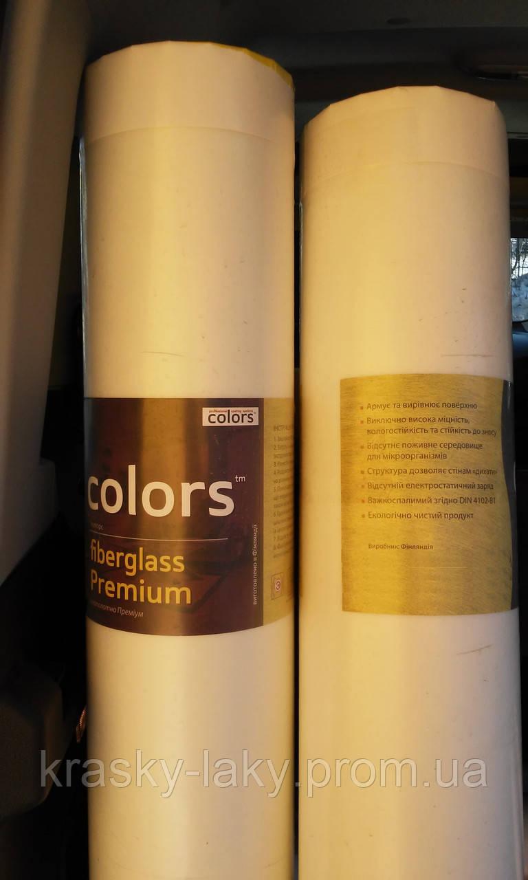 Стеклохолст COLORS Premium W40 пр-ва Финляндия, 50м2