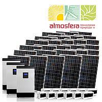 Гибридная сетевая солнечная электростанция 10 кВт