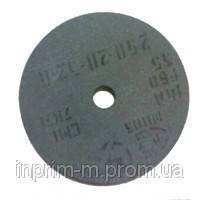 Зачистной круг 14А 125x6x22 тип 1