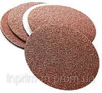 Фибровые круги (115, 125, 178, 225) P40-P120