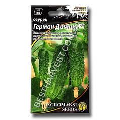 Семена огурца «Герман Дачник F1» 0.25 г, партенокарпический