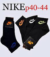 Мужские носки SPORT хлопок