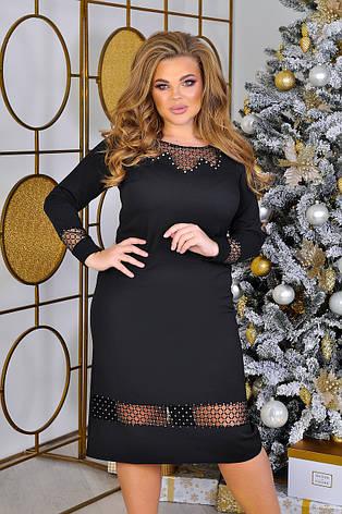 Святкове чорне плаття великого розміру, фото 2