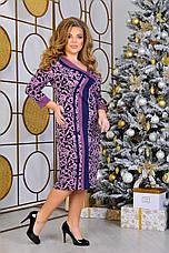 Женское стильное платье для полных, фото 2