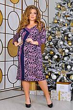 Женское стильное платье для полных, фото 3