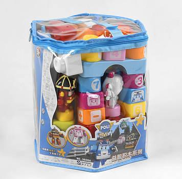 Дитячий великий конструктор на 53 деталі Конструктор для малюків з великими деталями в ПВХ сумці на блискавці