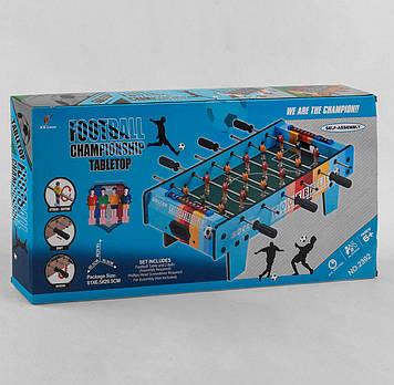 Настільний футбол з металевими тягами на ніжках у дерев'яному корпусі з рахунковим таблом 2392