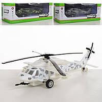Іграшковий військовий вертоліт 9809 інерційний
