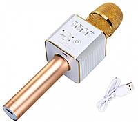 Микрофон для караоке Q9 с колонкой (Золотой)
