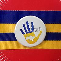 """Значок """"Pray for Ukraine"""" (36 мм), купить значки оптом, значки украина оптом, символика, фото 1"""