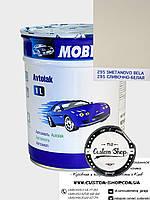 Автоэмаль MOBIHEL алкидная  (1К) цвет 295-Сливочно-Белая, 1л