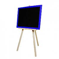 Дошка для малювання на тринозі M326040/1/2/3 двостороння 60 * 40 магнітна (Синій)