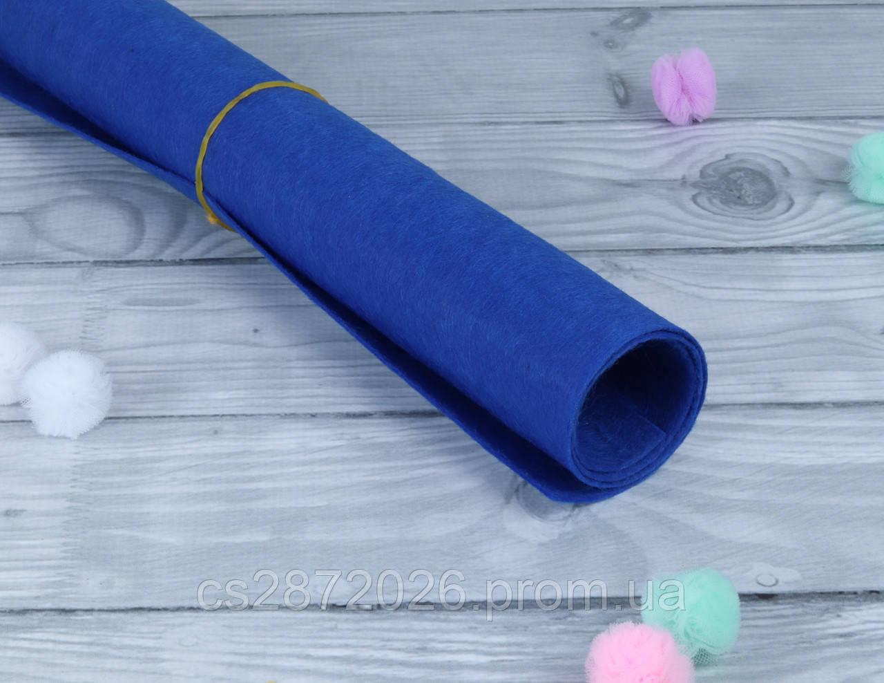 Фетр 1 мм, А3 (30х40 см) синій