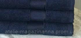 Рушник 50*90 100 % бавовна темно-синє