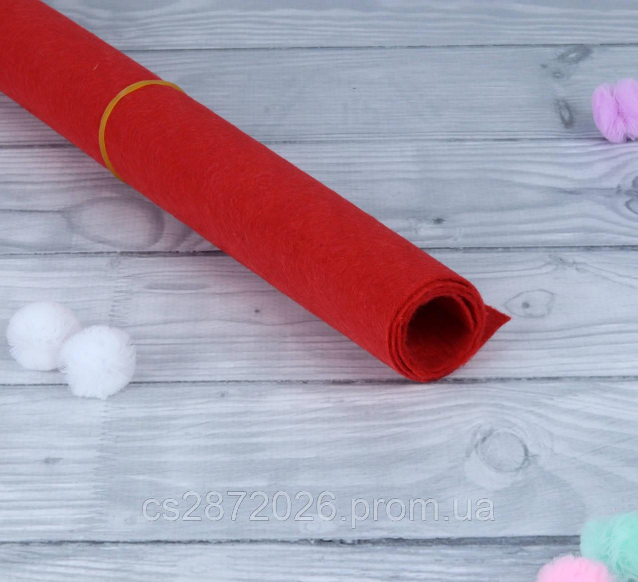 Фетр 1 мм, А3 (30х40 см) червоний
