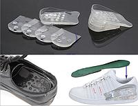 Силиконовые стельки под пятку для увеличения роста Elevate Al Instante, ортопедические стельки