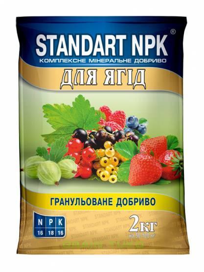 Добриво КМД Стандарт Standart NPK для ягід 2 кг Агрохімпак