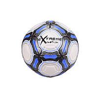 М'яч футбольний FB20152 діаметр 21,8 см (Синій)