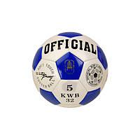 М'яч футбольний B26114 діаметр 21,8 см (Біло-блакитний)