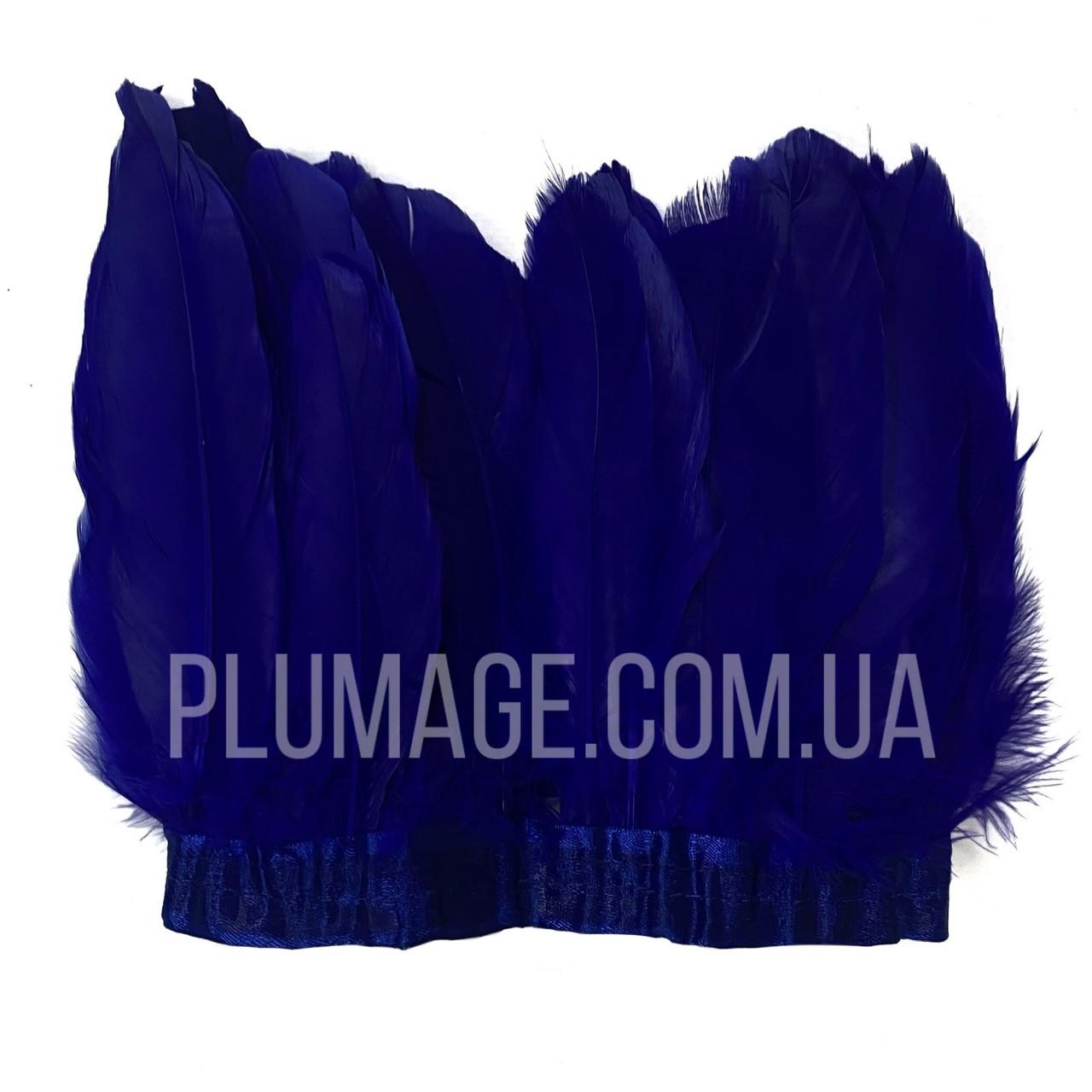 Перьевая тесьма из гусиных перьев. Цвет темно-синий. Цена за 0,5 м