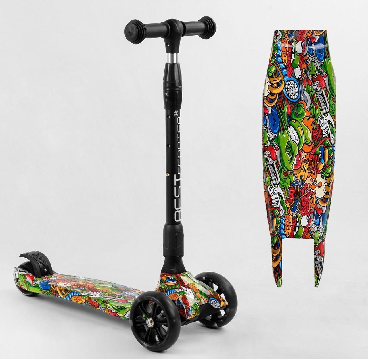 Детский самокат три колеса, усиленная рама, полиуретановые колеса светятся  Best Scooter 46-009 MAXI