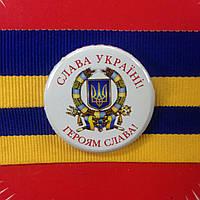 """Значок """"Тризуб Слава Україні"""" (36 мм), купить значки оптом, значки украина оптом, символика значки купить, фото 1"""